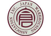 日本倉庫協会